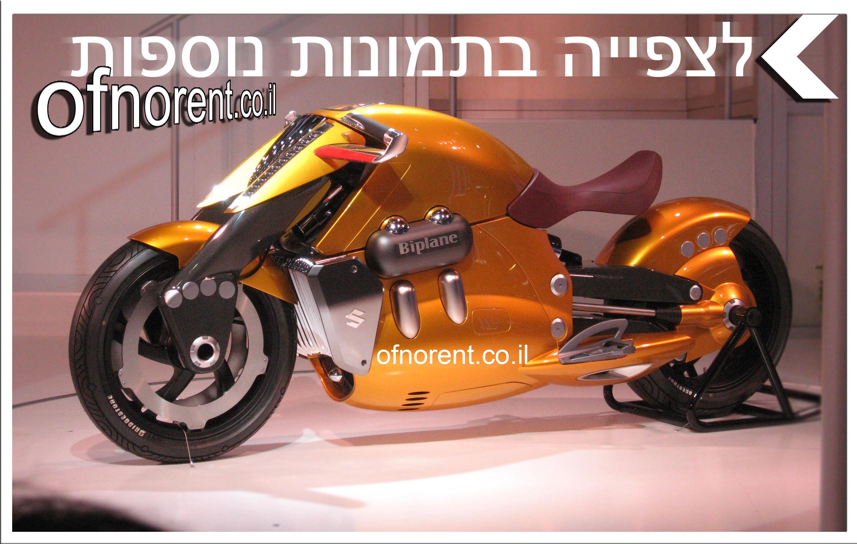 אופנוע יפה